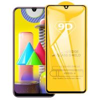 Película de Vidro Samsung Galaxy M21s