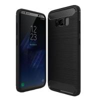 Capa Galaxy S8 Textura Fibra de Carbono Preto